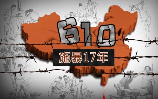 """周晓辉:""""610""""高官隐身报导 证实江快玩完"""