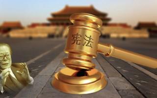 大陆司法系统密集动作 分析:习法办江信号