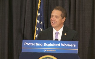 打擊勞工壓榨 紐約州府成立常設機構