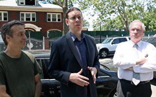 地下室或建托兒所 紐約州參議員艾維樂反對