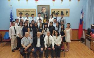 中華總商會實習生參觀紐約華僑學校