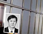 4月16日,河北省政法委書記張越被調查。(大紀元合成圖)