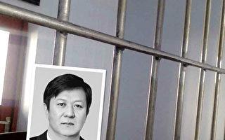 張越被抓 江澤民派系嚴重恐慌
