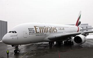 全球最佳航空公司排名 国泰第4 长荣第8