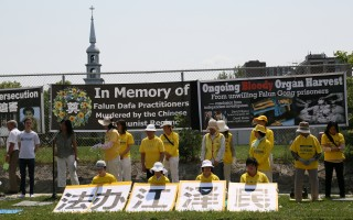 720纪念日 加拿大政要谴活摘 吁法办江泽民