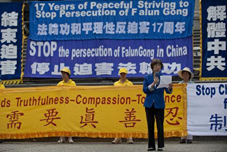 溫哥華法輪大法學會代表張素正在宣讀法輪大法學會的公開聲明,譴責17年對法輪功的迫害。(大宇/大紀元)