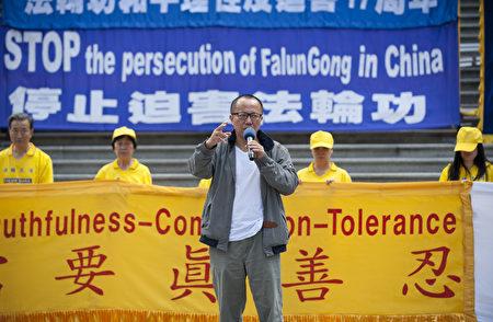 圖:2016年7月20日,原大陸法官李建峰在溫哥華市中心的集會上,發言聲援法輪功學員反迫害。(攝影:大宇/大紀元)