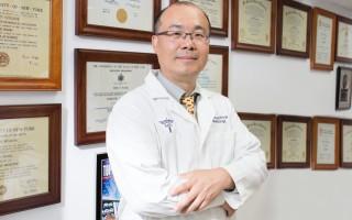 纽约华人医师王文毅提醒华人重视身体检查,勿讳疾忌医,勿拖延就诊。