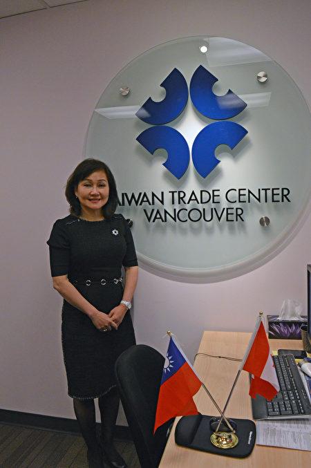 温哥华台湾贸易中心主任张如蕙。(邱晨/大纪元)