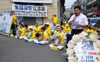 從中國到法國 反迫害17載堅持不懈(二)