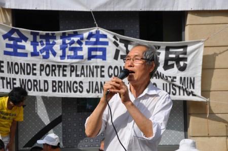 中國民主黨法國分部副主席姜友錄先生也在集會上發言。(金湖/大紀元)