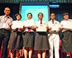 大馬培南獨中好人好事甄選 副校長:做好事是會有人知道的