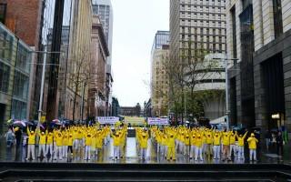 悉尼法輪功紀念7.20反迫害 民眾吁停止迫害