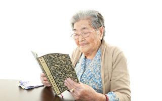 平均壽命超越日本 香港人成全球最長壽