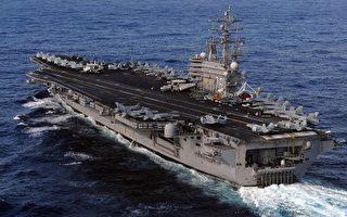 美海军:里根号航母打击群入南海执行任务