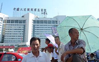 路透社:全中國軍隊醫院提供非法實驗療法