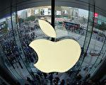 苹果二季度中国区收入暴跌33%