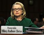 1月23日希拉里就之前美國駐利比亞外交官遭襲身亡事件,在參議院接受聽證。(Alex Wong/Getty Images)