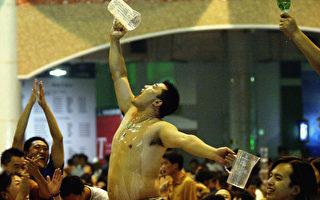 萨德效应 韩国官员被阻参加青岛啤酒节