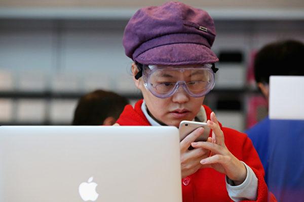 中国4.5亿人近视 智能手机正造成视觉危机