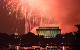 美国华府庆祝独立日 必做十件事