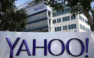 Verizon完成收購 「雅虎」之名走入歷史