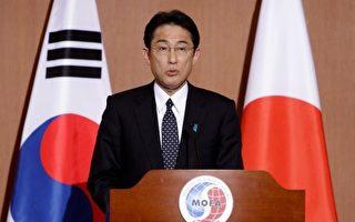 菅義偉將辭職 候選人之一強調加強日台關係