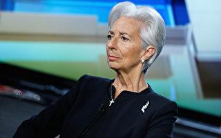 上诉被驳回 IMF总裁拉加德涉渎职将出庭受审