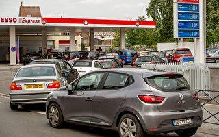 美汽協:廉價無品牌汽油對發動機有害