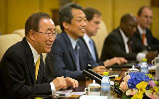 UN:公民社會和自由媒體是中國發展關鍵