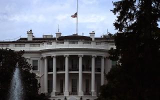 奥巴马下令降半旗5天 美国人推特吁和平