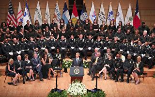 追思殉職警察 奧巴馬:美國並非想像般分裂