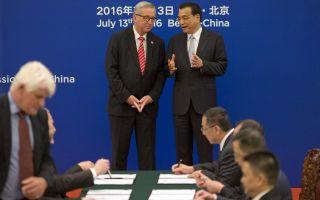 北京同意建钢铁平台 解决欧盟对倾销担忧