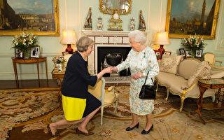 女首相梅就任演說 要建立「更好的英國」