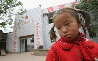 中国300名爱滋携带者收到诈骗电话