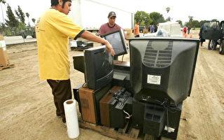 皇后区植物园周日回收电子垃圾