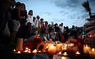 法國尼斯恐襲 加大伯克利華裔女生受傷