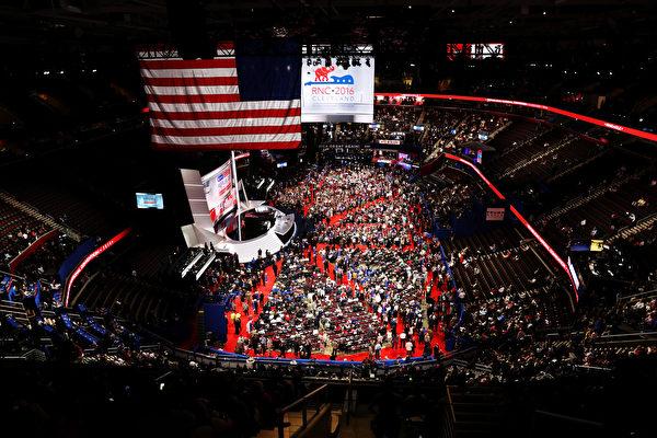 共和党全代会川普是明星 盘点4天精彩看点