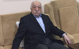 土耳其总理:正式向美提出引渡涉政变传教士