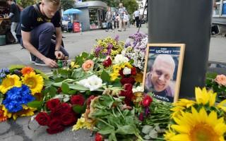 俄知名记者被暗杀 曾公开倡导人权批普京