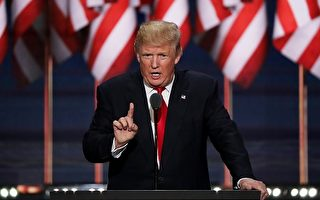 川普誓言重建美国为第一 演说5大重点