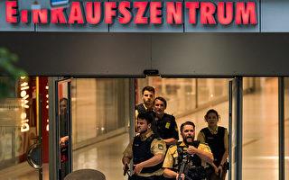 目击者描述:慕尼黑枪击惊魂一刻