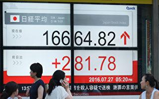 安倍:将推出逾28万亿日元经济刺激计划