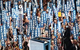 民主党大会第3晚 奥巴马凯恩发言成焦点