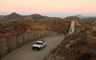 中、拉美黑幫合作 威脅美國邊境安全