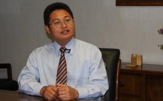 從北京外交學院畢業到美國當移民律師