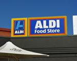 澳洲ALDI超市(簡沐/大紀元)