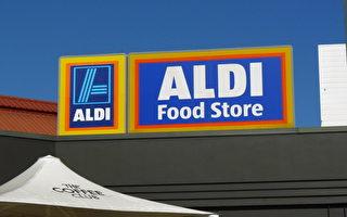 恐含金屬屑 Aldi超市召回熱狗麵包