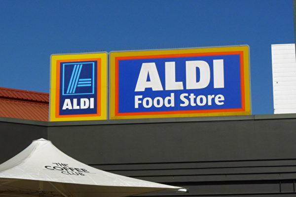 恐含金属屑 Aldi超市召回热狗面包