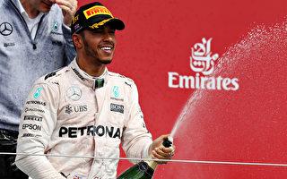 F1英国站 梅赛德斯车手汉密尔顿夺三连冠